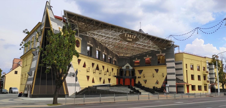 Кукольный театр в г. Бресте