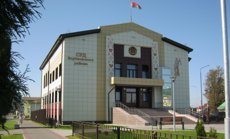 Реконструкция здания суда Березовского района