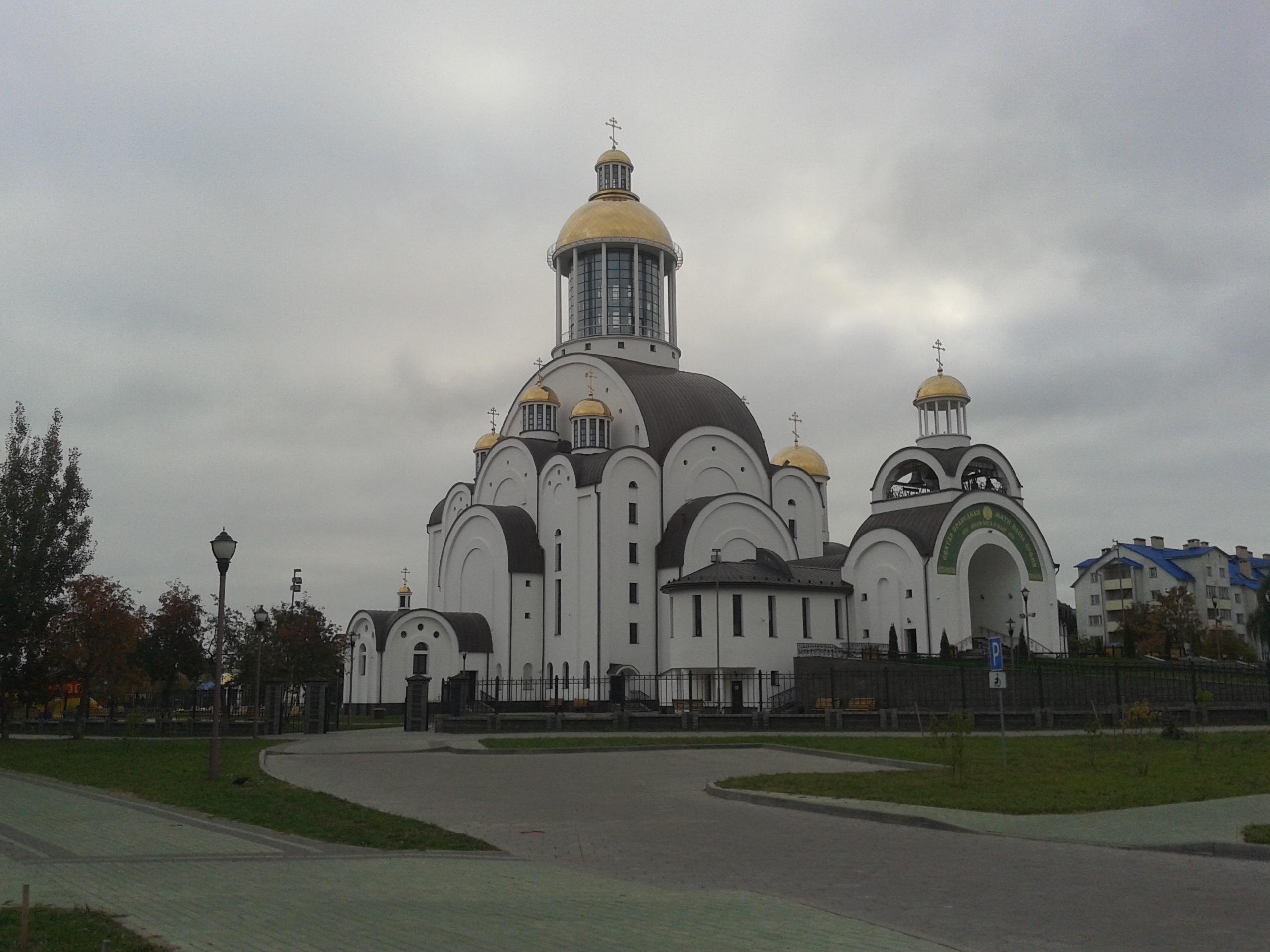 «Христо-Рождественский Собор. Солигорск
