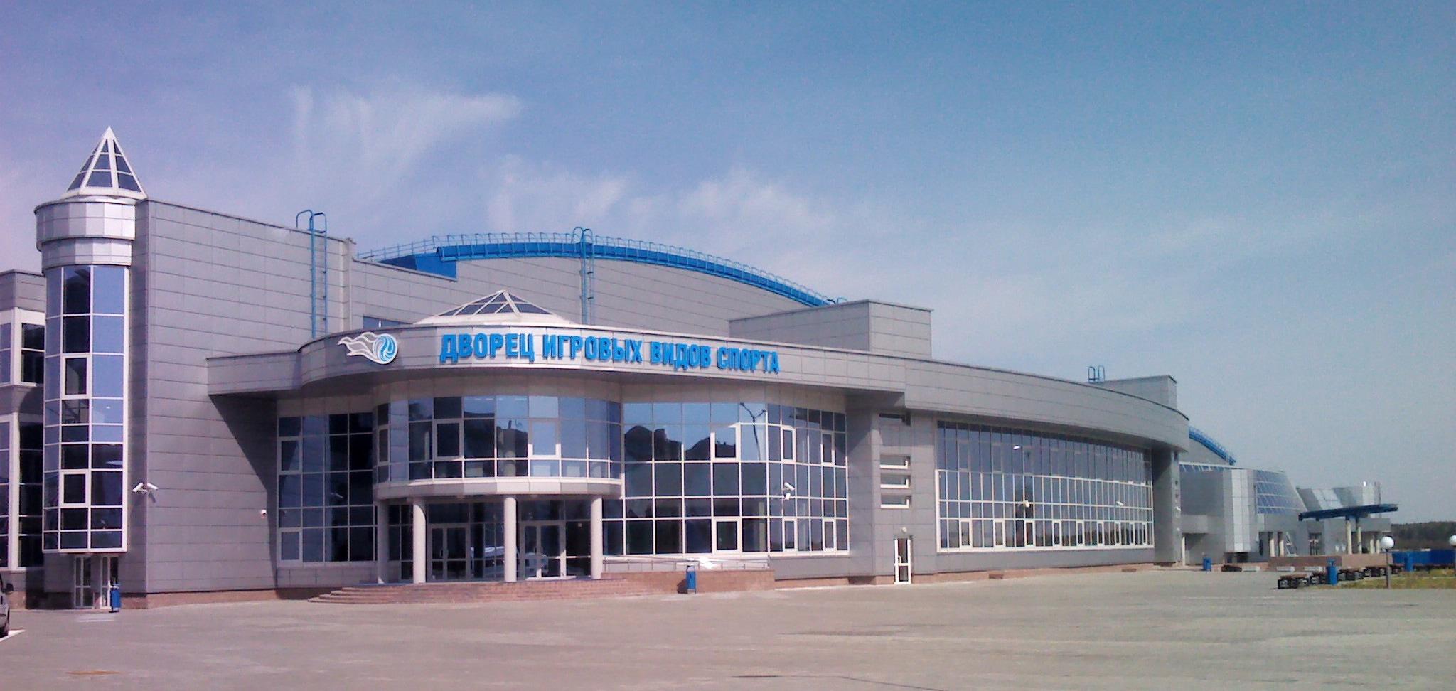 Физкультурно-оздоровительный центр. г. Жлобин