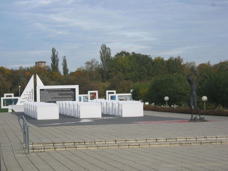 Мемориальный комплекс Детям-жертвам войны